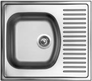Sinks SHORT 580 V matný